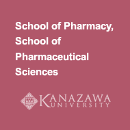 School of Pharmacy, School of Pharmaceutical Sciences